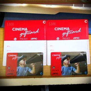 百老匯 Broadway / PALACE / AMC $300 Cinema GiftCard 戲院 禮物券 代用券 現金券
