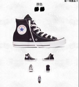 🚚 ALL Star 黑色基本高筒鞋
