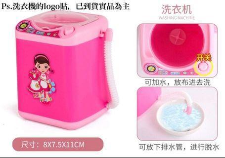 🚚 彩妝用具洗衣機
