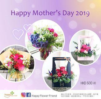 母親節花束及手挽袋花藝