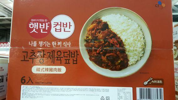 🚚 🌟期間限定!CJ 即食韓式辣豬肉飯 250公克X6入-吉兒好市多COSTCO代購