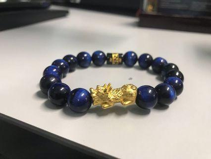 Customised 999 Gold Bracelet