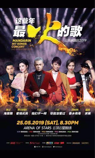 Mandarin Hit Song Concert in Gentingu 2019   那些年最火的歌云顶演唱会 2019