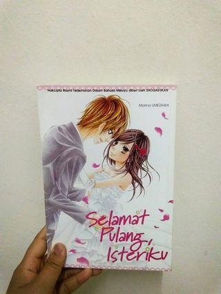 Manga : Marina Umezawa, Selamat Pulang Isteriku!