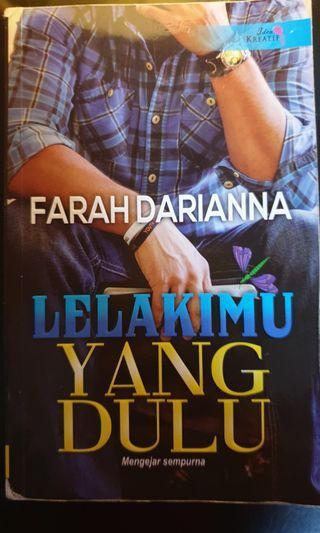 🚚 Malay Novel - Lelakimu yang Dulu