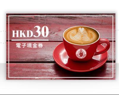 Pacific Coffee $30電子現金券