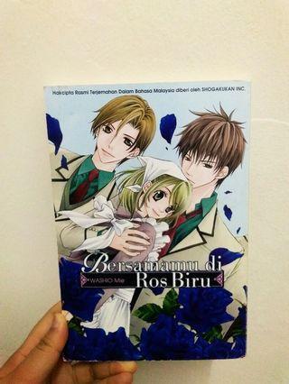 Manga : Washio Mie, Bersamamu di Ros Biru