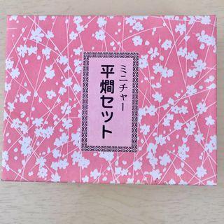 Japan,Edition,Souvenoir,Gift,Porcelain,Mini,Tea,Set,1x Teapot,2x Cups,日本版,日本直送,紀念品,手信,迷你,陶瓷,茶具套裝,1x 茶壺,2x 茶杯