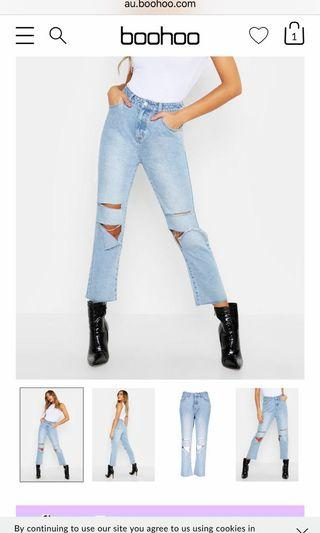 Boohoo jeans - BNWT