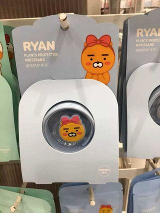 現貨 Miniso x Kakao Friends 系列 Ryan 防蚊手帶