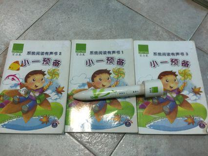 Berries Chinese K2 (3 books and a pen)