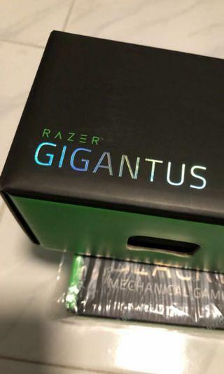 Razer Gigantus