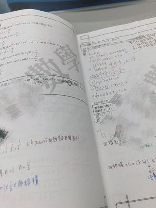 108學測數學講義筆記精華