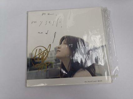 親筆簽名 全新 陳妍希 cd