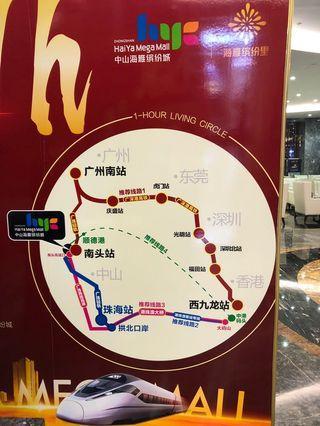 高鐵🚄物業,到廣州南17分鐘,到西九龍55分鐘車程