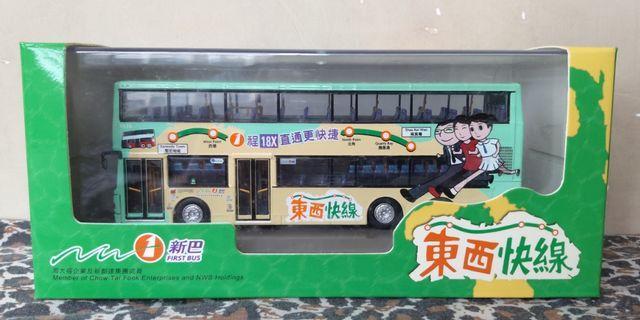 1:76 巴士模型 NWFB Volvo Olympian 12M VA75 路線 18X
