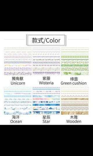 PO / WTS 10 rolls per box Washi Tape