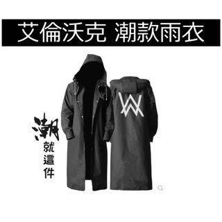 【暉長豪商行】艾倫沃克雨衣 L XL 2XL Fashion Raincoat 長款雨衣 一件式連身前開 通勤族 機車族 雨衣