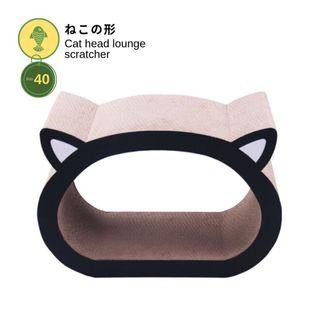 🚚 Cat Head Lounge Scratcher