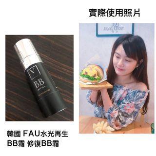 購入750 韓國 FAU水光再生BB霜 修復BB霜