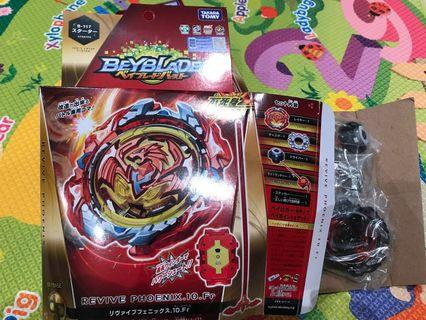 Beyblade Black Revive Phoenix