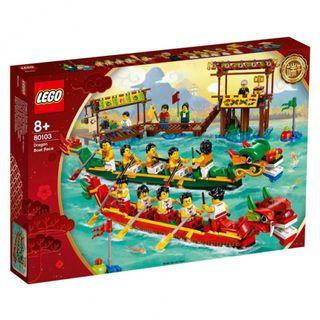 LEGO - 80103 龍舟競賽 Dragon Boat Race