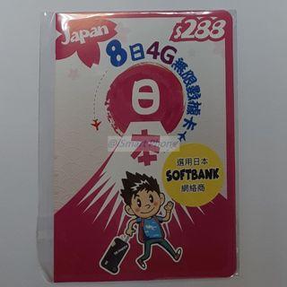 Happy Telecom開心電訊 日本8日4G無限數據漫遊上網卡- softbank, Japan 8-Days 4G Unlimited data Sim Card,免wifi蛋,無須登記,即買即用!