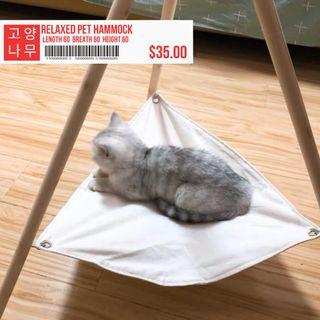 🚚 Relaxed Pet Hammock in Khaki