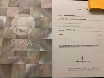 四季酒店 Four Seasons Spa $3,000