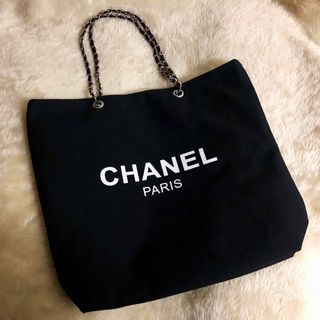 0afaa2c50ac44c chanel vip tote   Looking For   Carousell Philippines