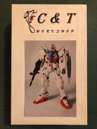 高達 GUNDAM GP-01 首辦模型