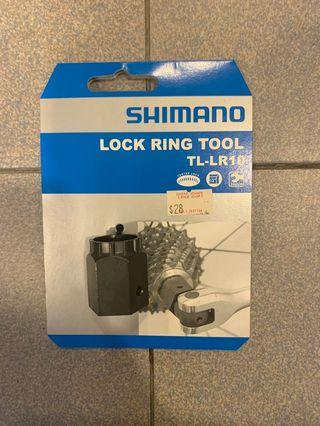 *SALE* TL-LR10 Shimano Lock Ring Tool