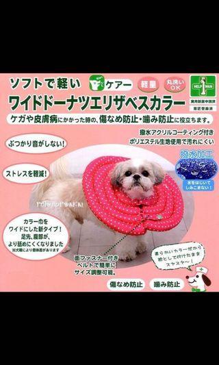 日本精品PomPreece 寬版甜甜圈頭套 點點款