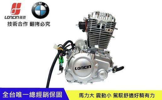 隆鑫-國際/六檔(內)平衡軸250引擎