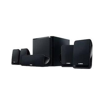 5.1 home theatre speakers