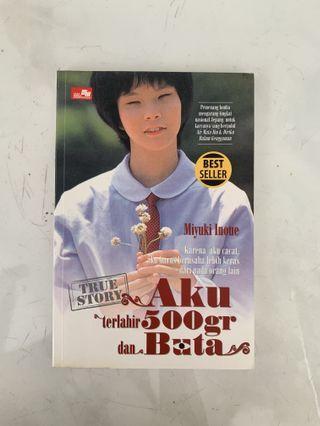 SALE Novel aku terlahir 500gr dan buta - Miyuki Inoue