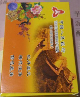 人民幣老三花(壹圓&伍角&壹角三款硬幣)