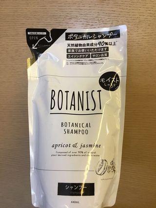 Botanist 洗頭水補充裝 杏桃茉莉花味