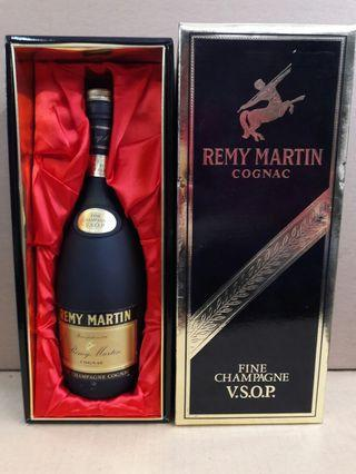REMY MARTIN  VSOP. 700ml