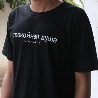 Tshirt avversario by volkarian