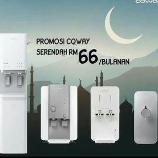 Promosi Ramadhan Kareem