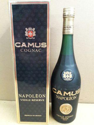 CAMUS  NAPOLEON. 700ml