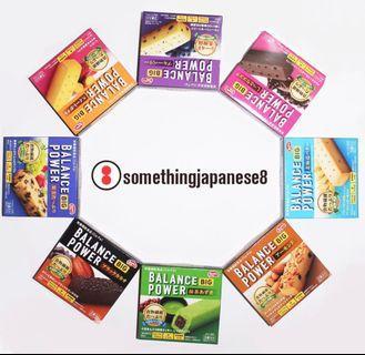 🔥現貨🇯🇵[Healthy Club]  BALANCE POWER低卡代餐能量捧✨ 歡迎量購 女士 瘦身 健康零食 日本直送 健身 營養 輕食 減肥