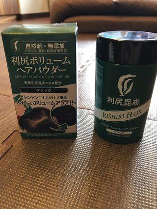 利尻植物纖維增髮粉