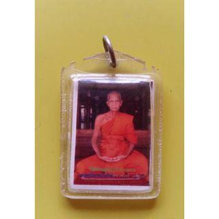 Luang Phor Pha (Par / Phra) Living Disciple Luksit of LP Kuay-Loop Tai BE 2558 hand written yant