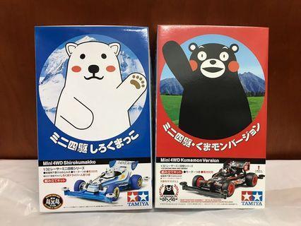 一套兩款熊本熊kumamon四驅車