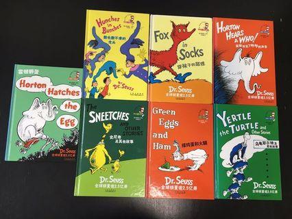 Dr Seuss 中英雙語共7本