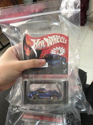 (WTS/WTT) Hot Wheels RLC Selections Datsun 240Z