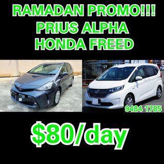 Toyota PRIUS ALPHA & HONDA FREED