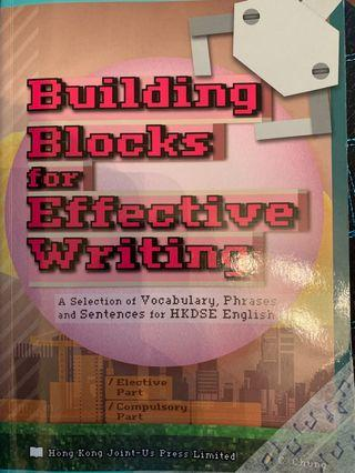 HKDSE Building Blocks for Effective Writing
